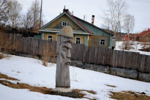 Statue of the spirit Master of the forest in front of the Veps Ethnographic Museum, Sheltozero